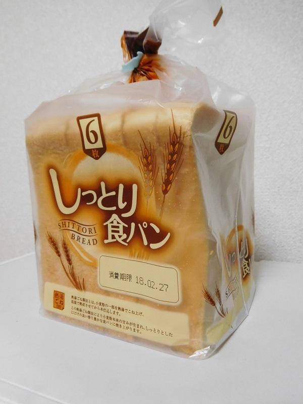 f:id:naradaisukikurabu:20180226090042j:plain