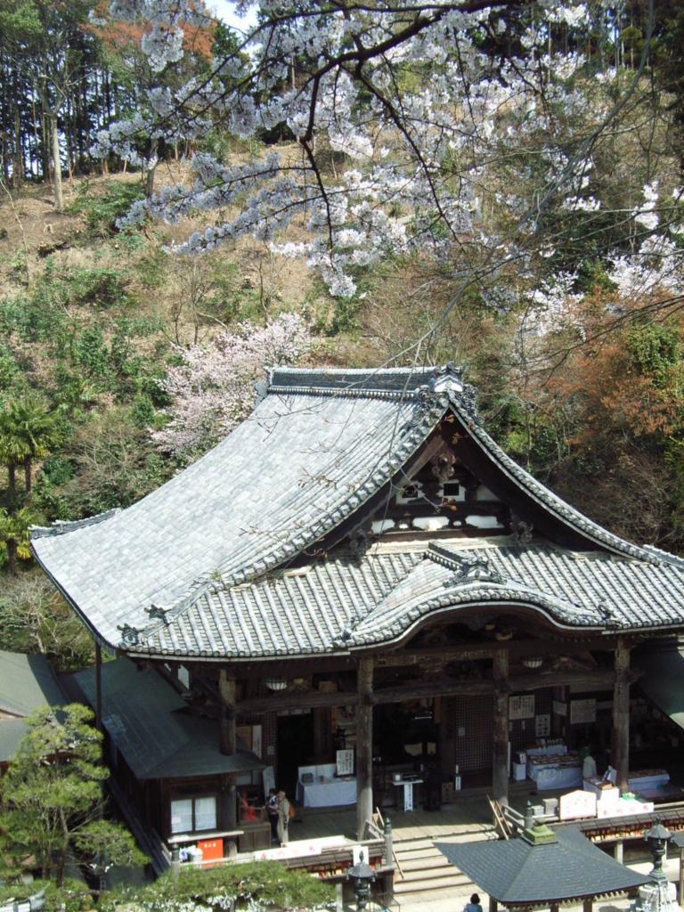 f:id:naradaisukikurabu:20180321103026j:plain