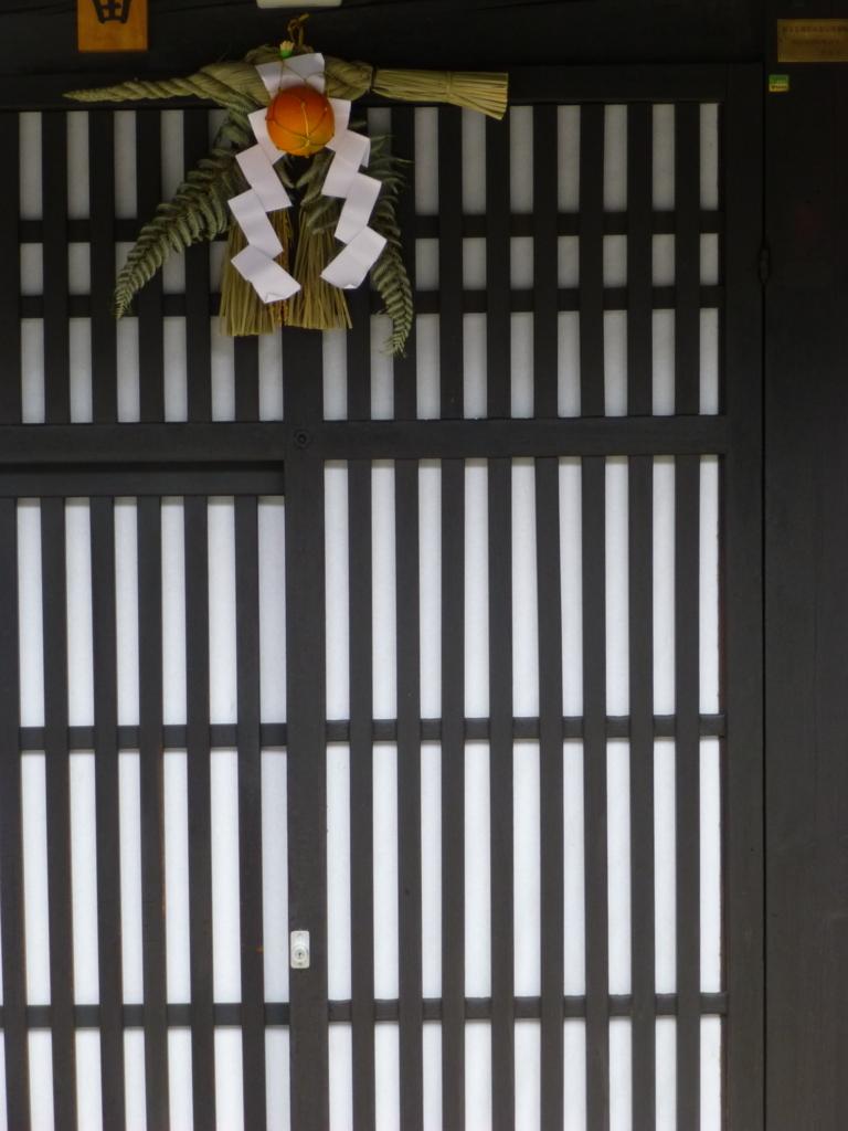 f:id:naradaisukikurabu:20180416072740j:plain