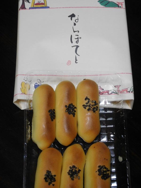 f:id:naradaisukikurabu:20180417213105j:plain