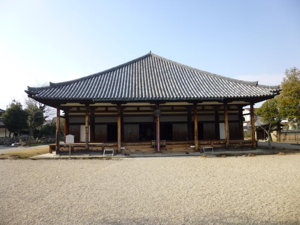 f:id:naradaisukikurabu:20180507142818j:plain