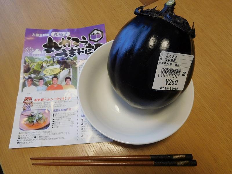 f:id:naradaisukikurabu:20180509145604j:plain