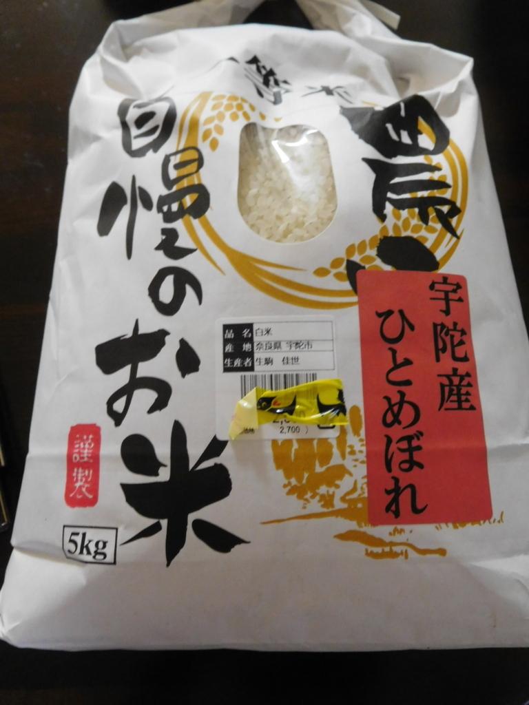 f:id:naradaisukikurabu:20180516173511j:plain