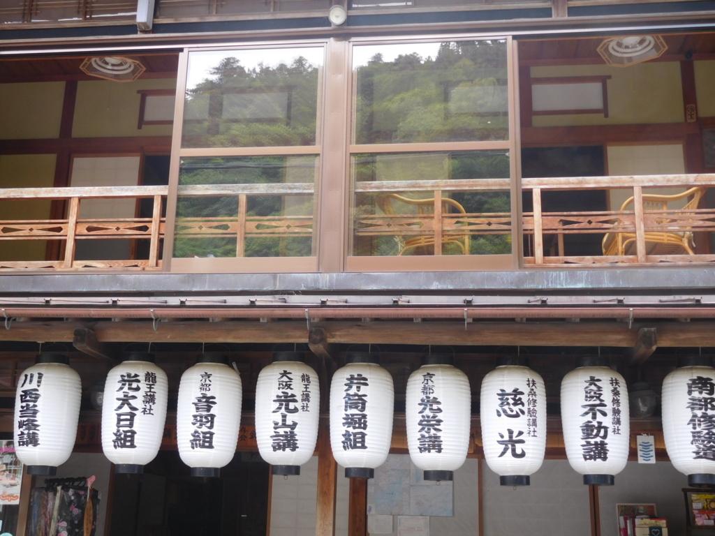 f:id:naradaisukikurabu:20180519092807j:plain