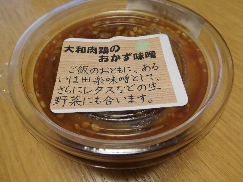 f:id:naradaisukikurabu:20180701154945j:plain