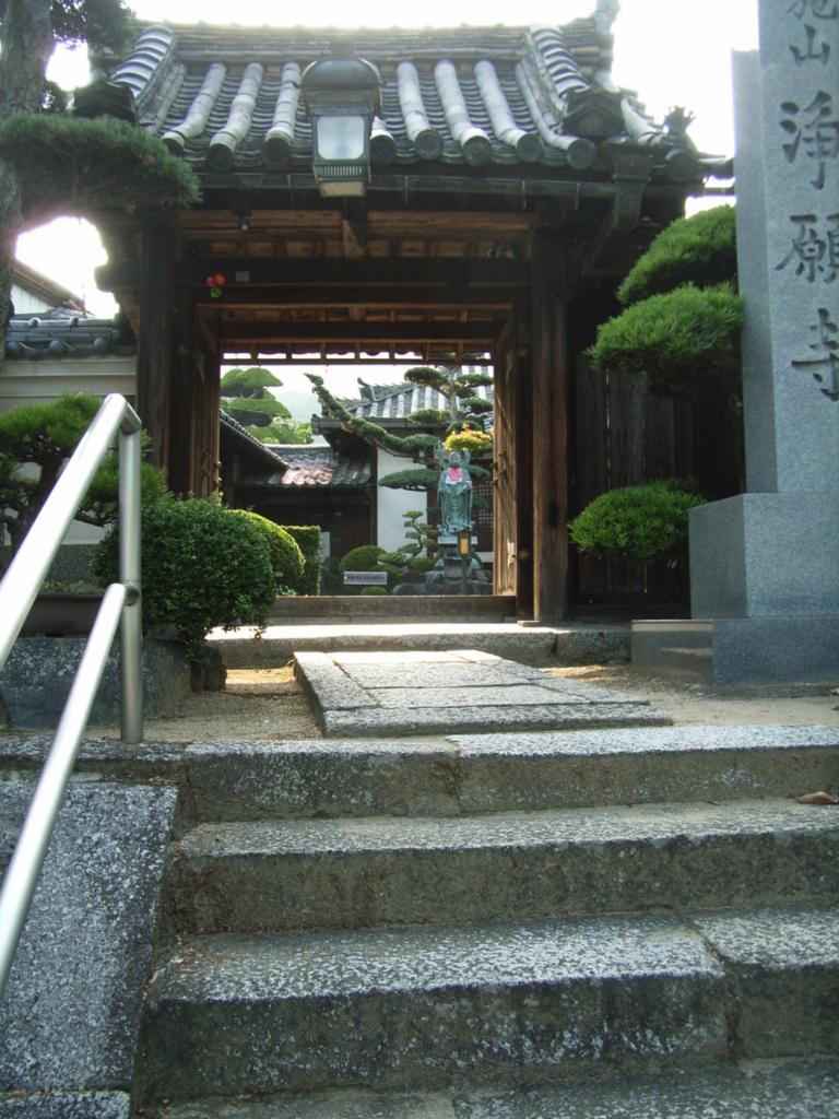f:id:naradaisukikurabu:20180710170749j:plain