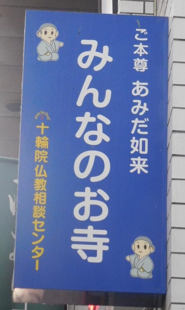 f:id:naradaisukikurabu:20180710210850j:plain