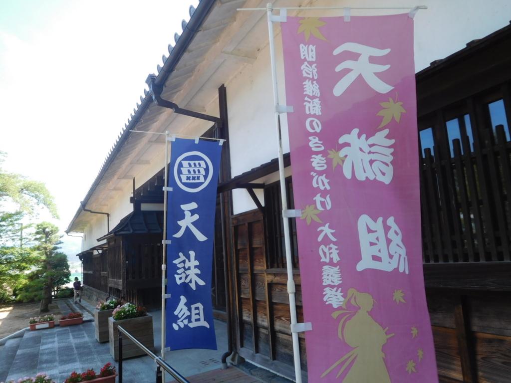 f:id:naradaisukikurabu:20180716181358j:plain