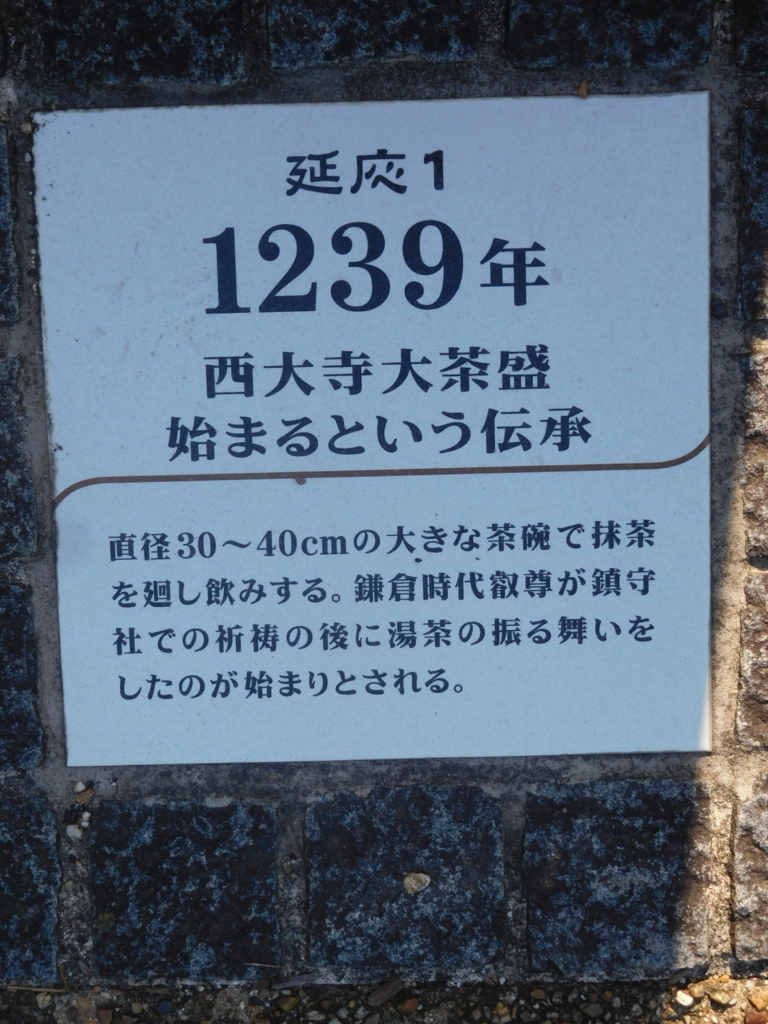 f:id:naradaisukikurabu:20180811161917j:plain