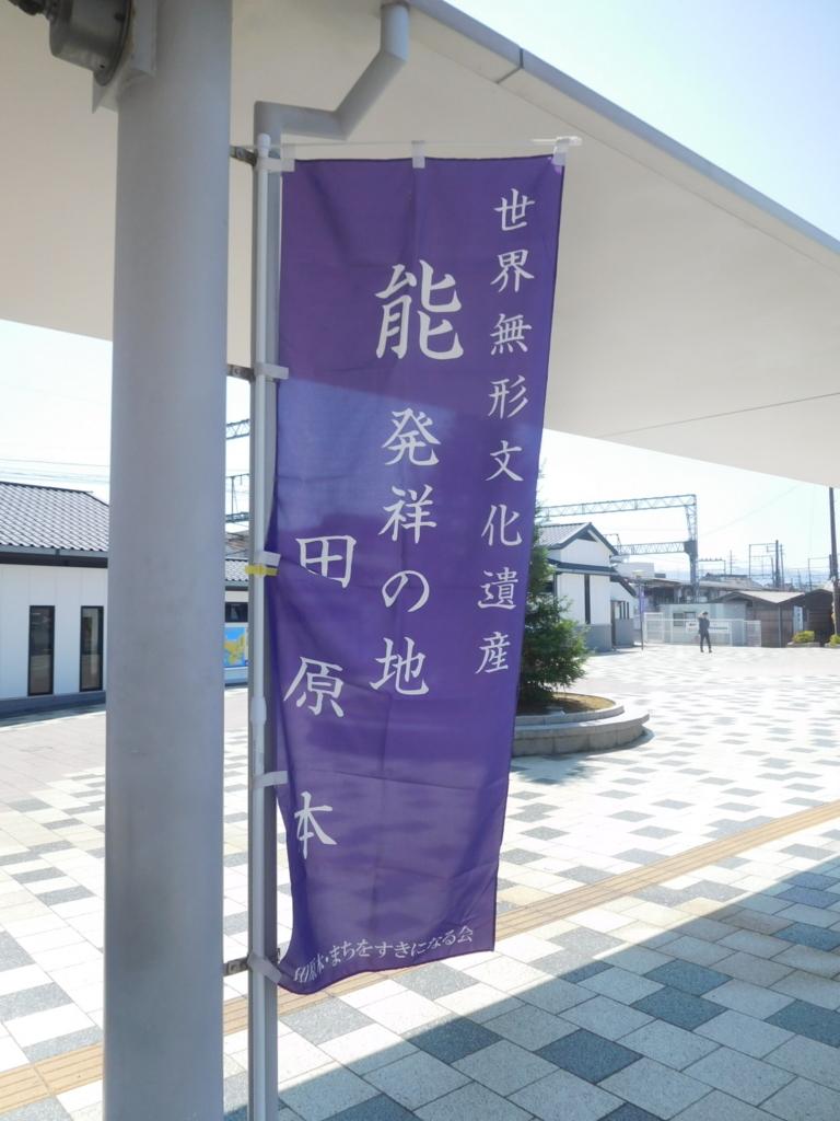 f:id:naradaisukikurabu:20180826142750j:plain