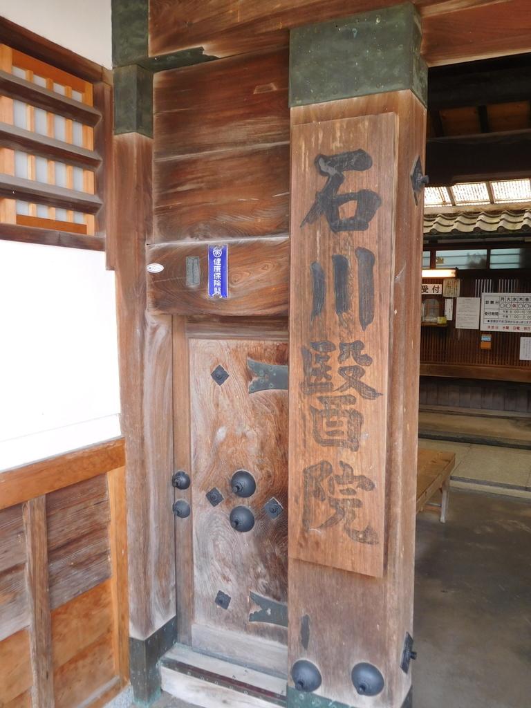 f:id:naradaisukikurabu:20180902144516j:plain