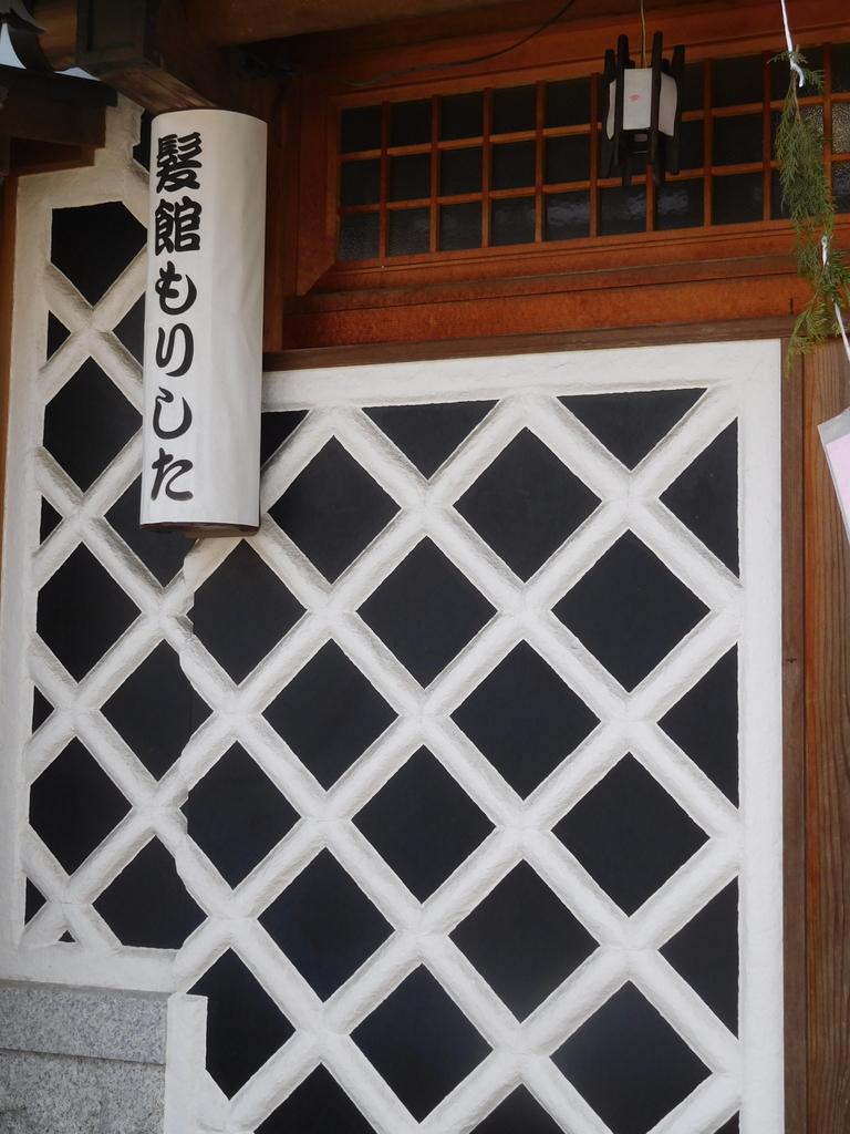 f:id:naradaisukikurabu:20180902144625j:plain