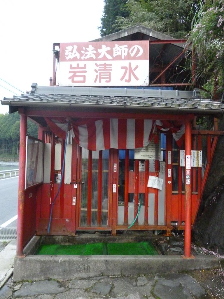 f:id:naradaisukikurabu:20180915072459j:plain