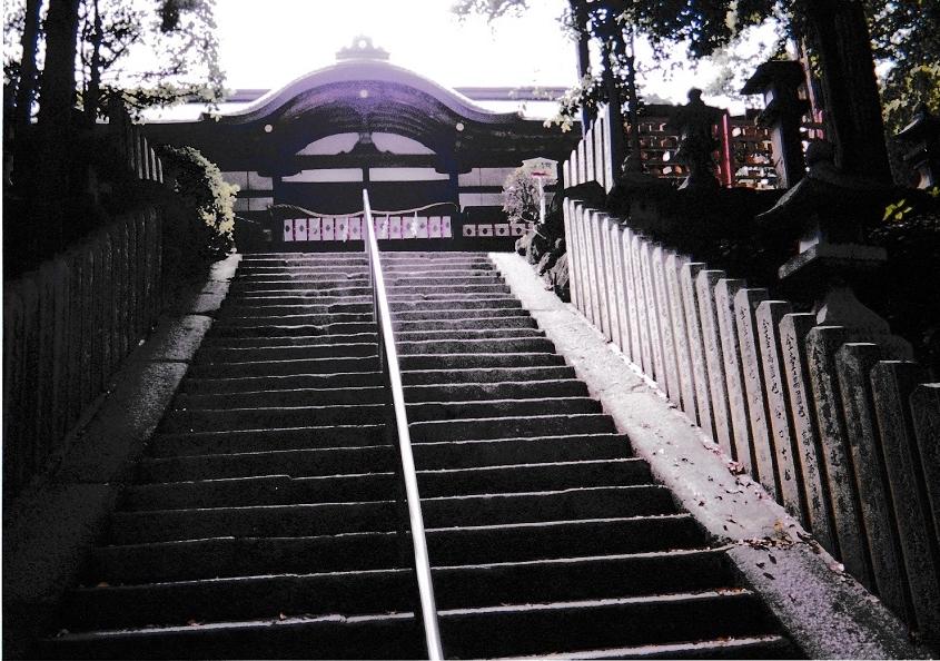 f:id:naradaisukikurabu:20180921142713j:plain