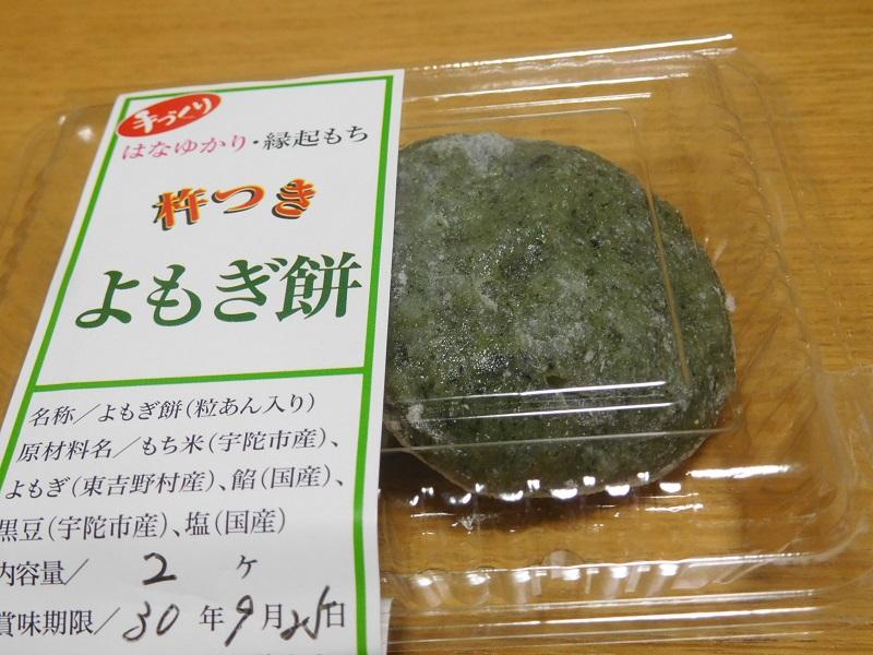 f:id:naradaisukikurabu:20180925073703j:plain