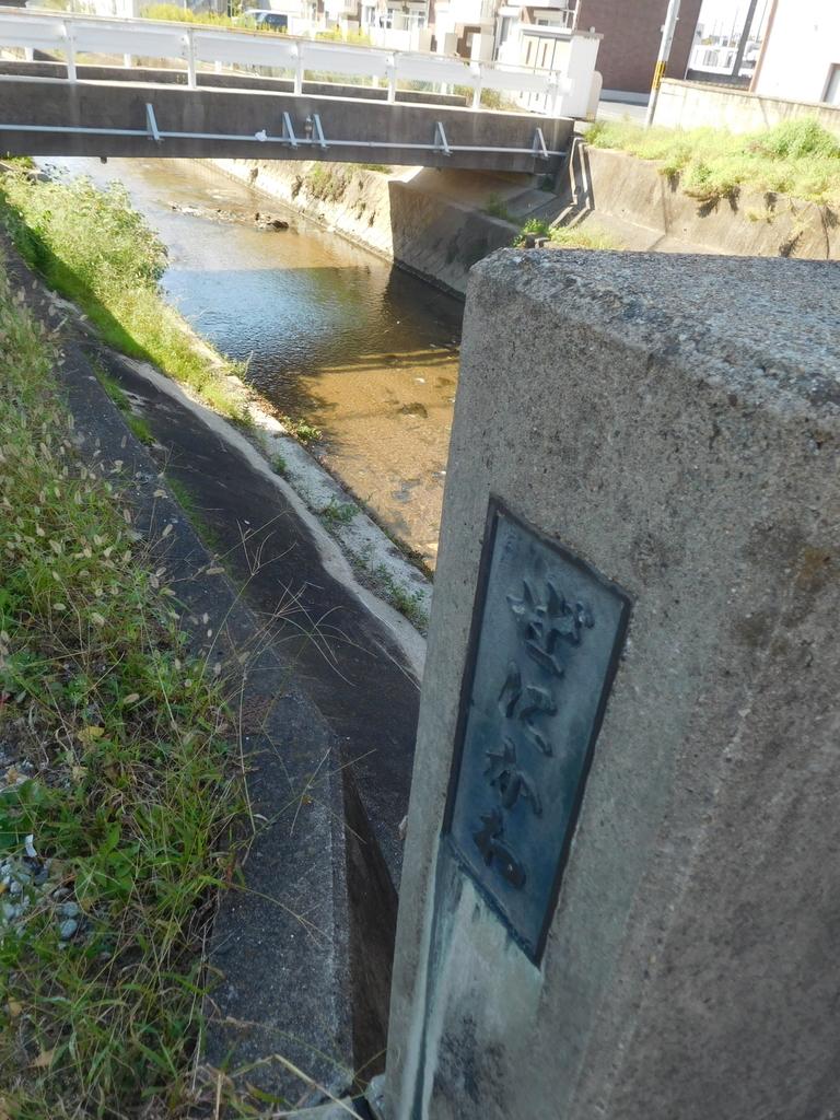 f:id:naradaisukikurabu:20181011111225j:plain
