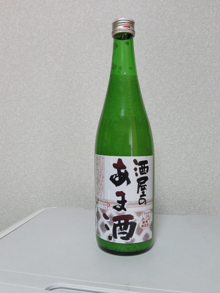 f:id:naradaisukikurabu:20181116213742j:plain