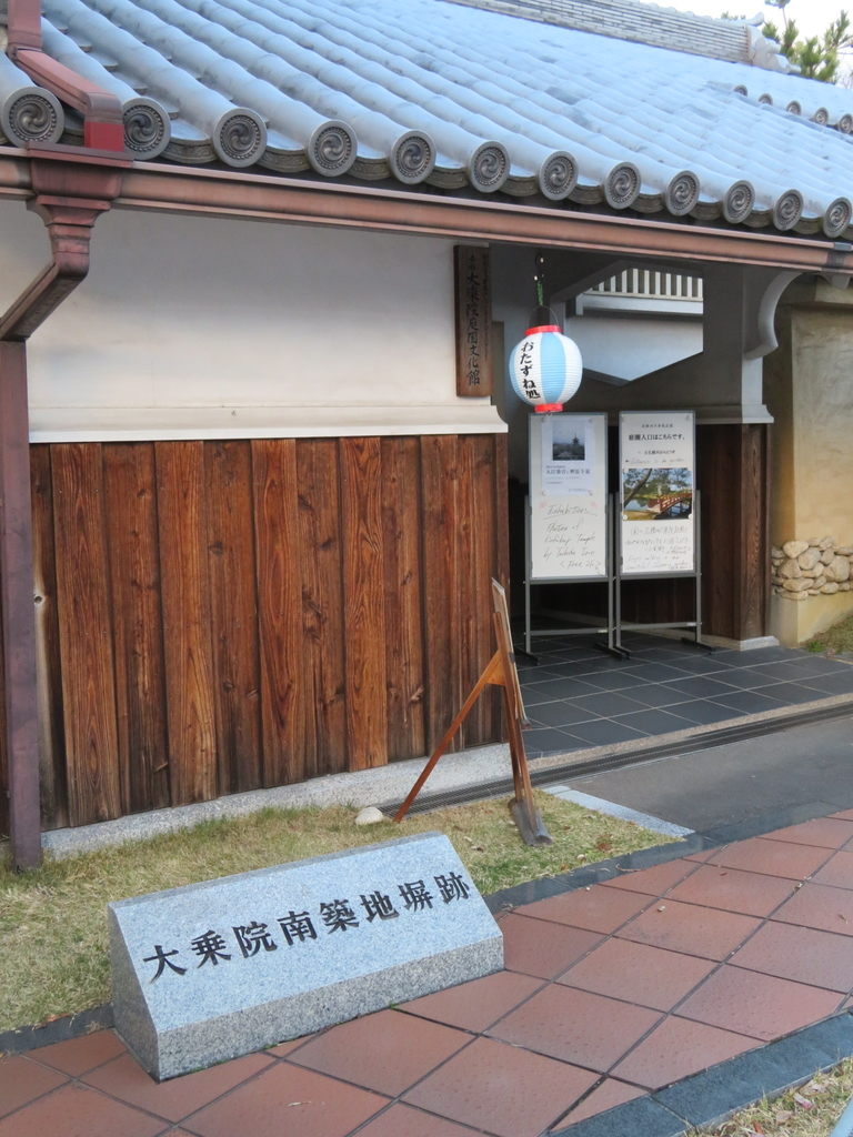 f:id:naradaisukikurabu:20190104205905j:plain