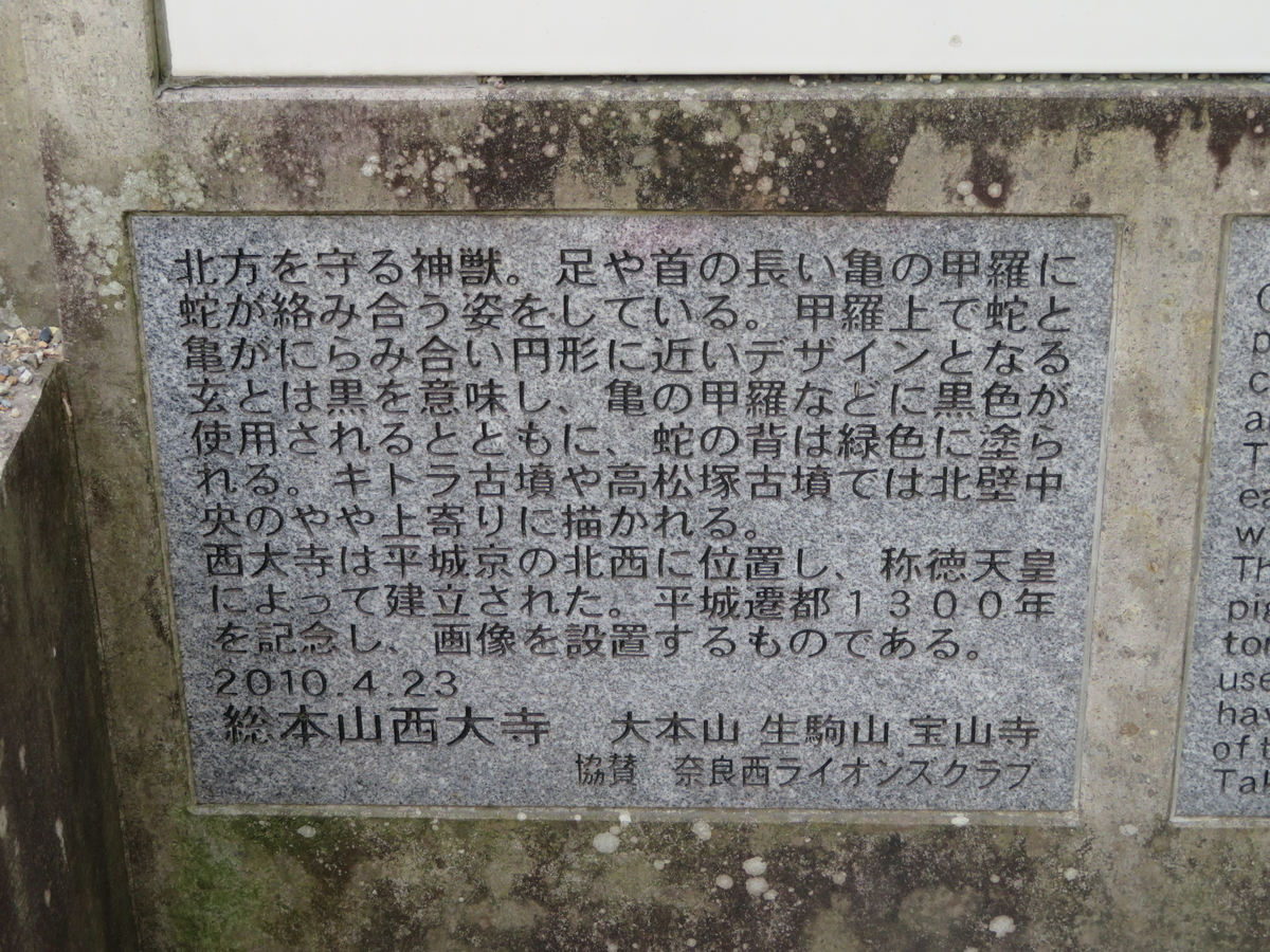 f:id:naradaisukikurabu:20190621070317j:plain