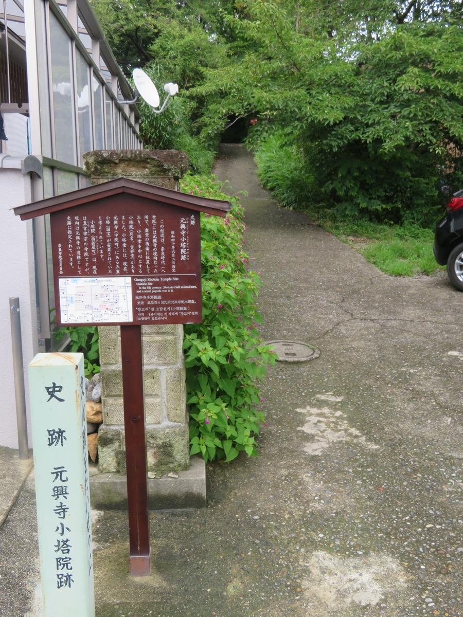 f:id:naradaisukikurabu:20190714101717j:plain