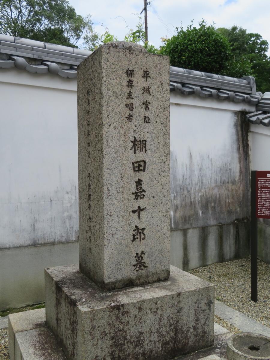 f:id:naradaisukikurabu:20190815072713j:plain