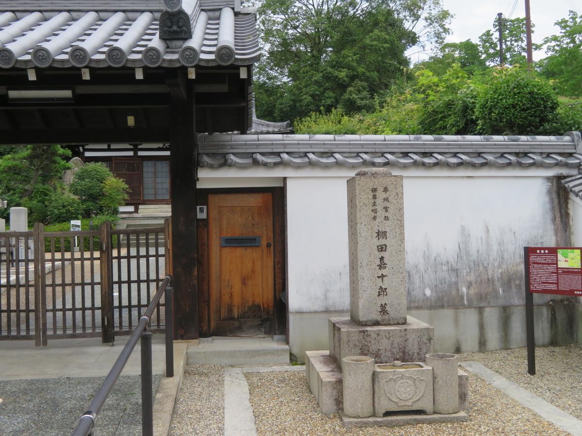 f:id:naradaisukikurabu:20190815072747j:plain