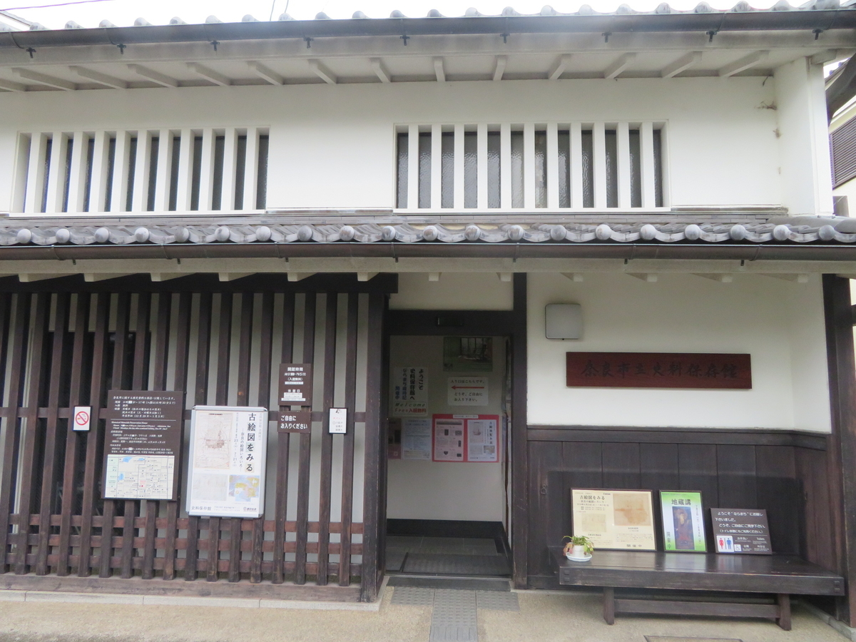 f:id:naradaisukikurabu:20190816114731j:plain