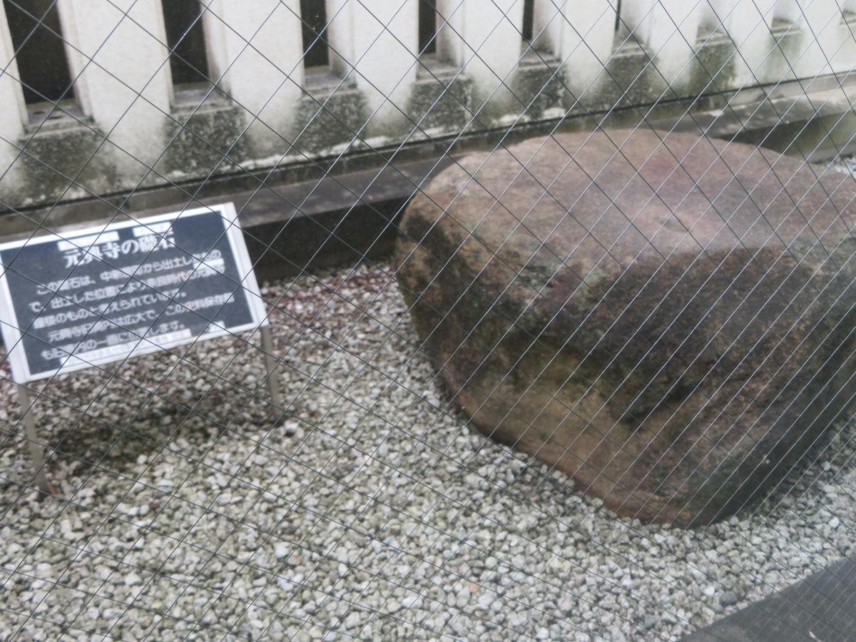 f:id:naradaisukikurabu:20190816114916j:plain
