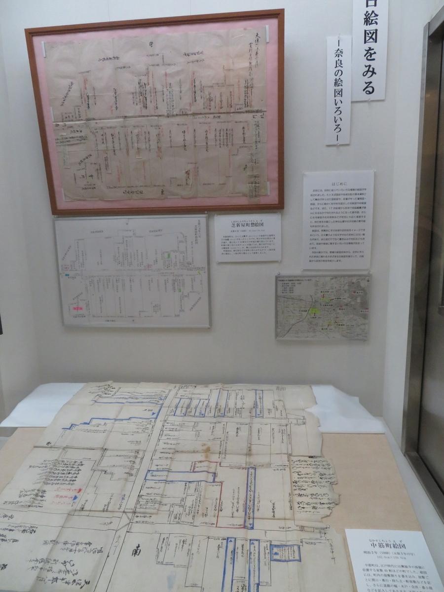 f:id:naradaisukikurabu:20190816115030j:plain
