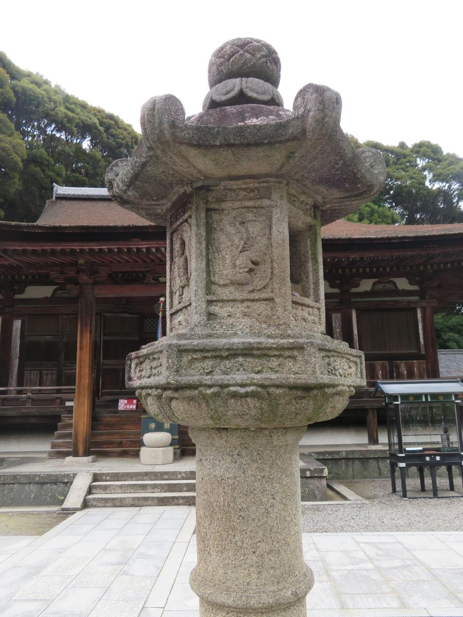 f:id:naradaisukikurabu:20190820084155j:plain