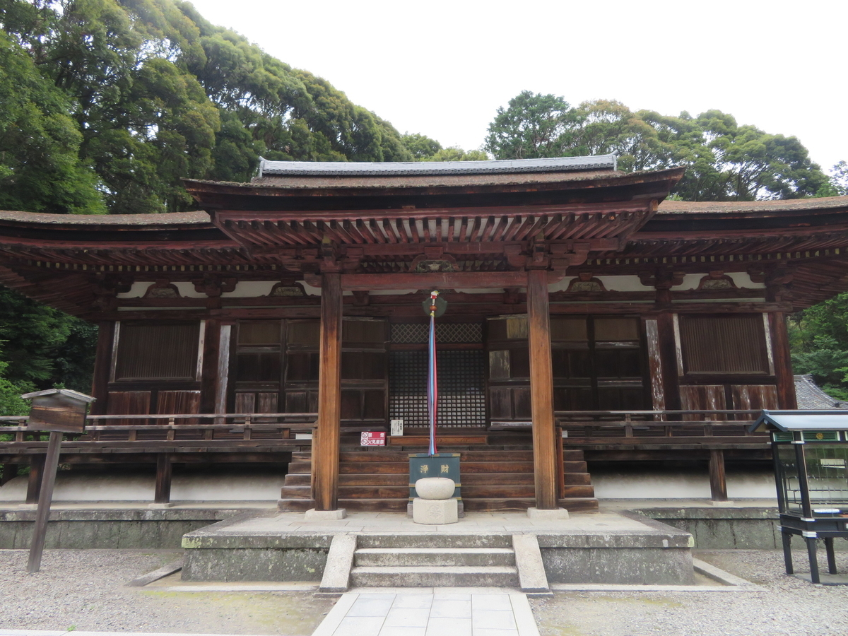 f:id:naradaisukikurabu:20190820084515j:plain