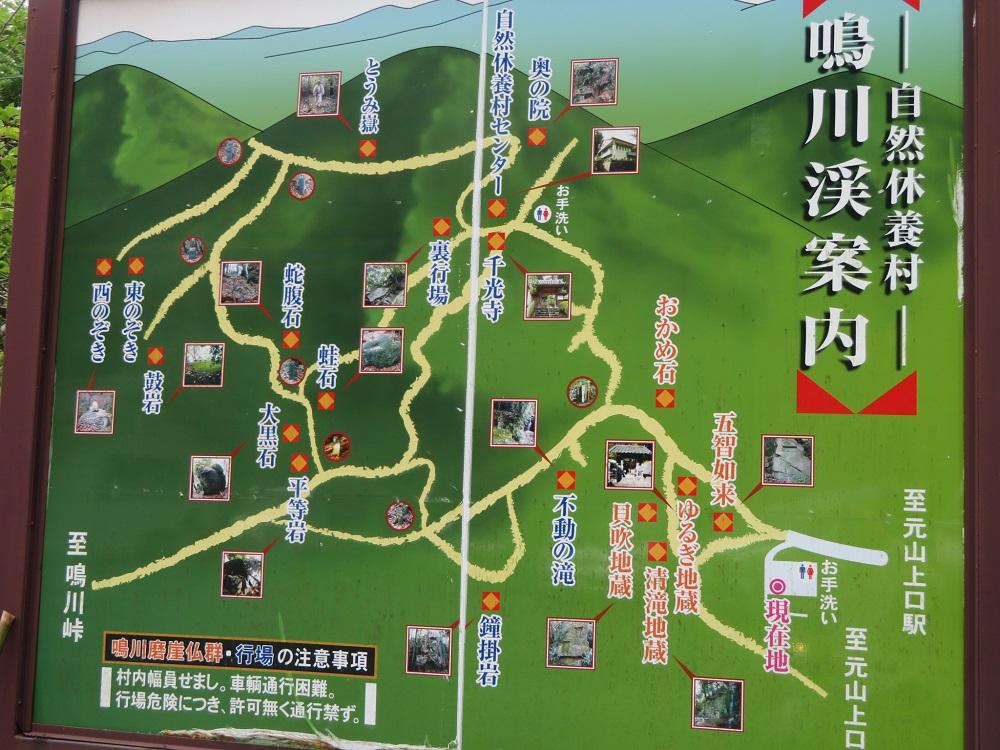 f:id:naradaisukikurabu:20200525085648j:plain