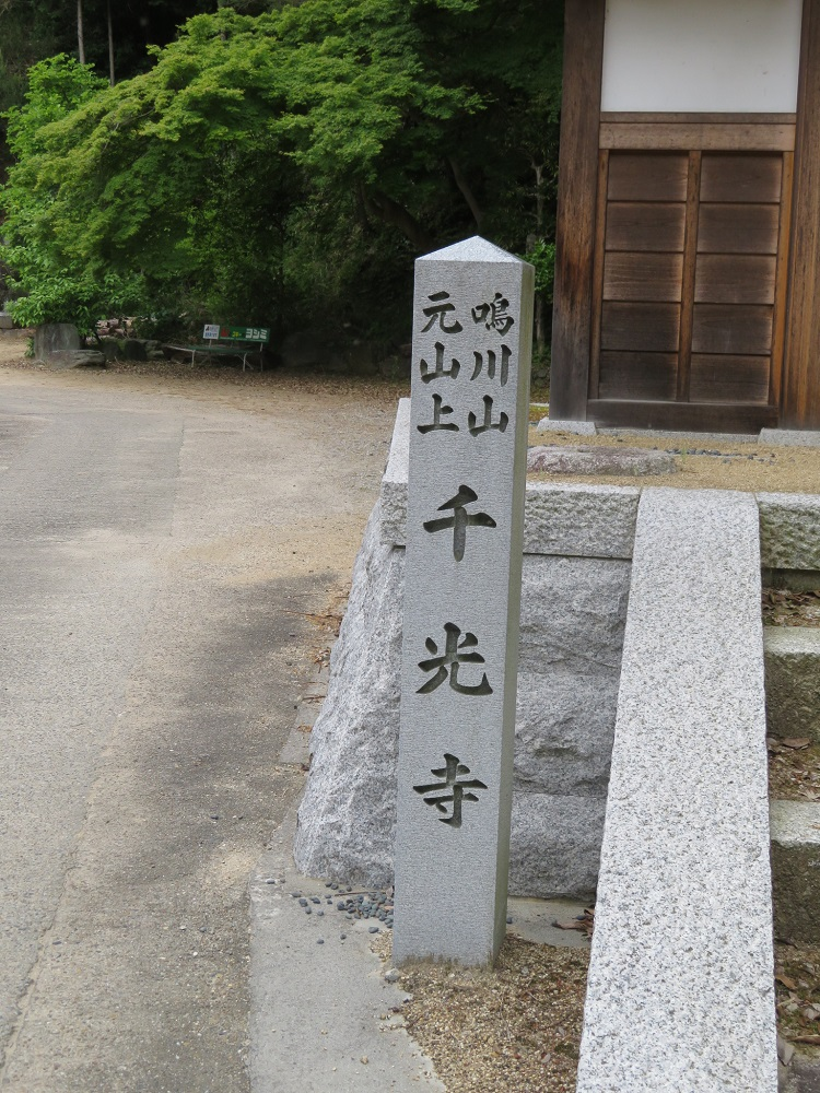 f:id:naradaisukikurabu:20200525090955j:plain