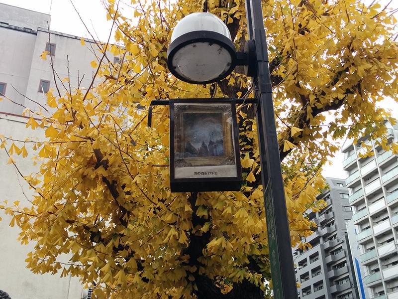f:id:naraiwao:20151212115002j:image:w640