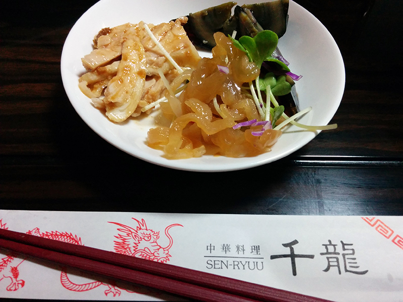 f:id:naraiwao:20151212115004j:image:w205