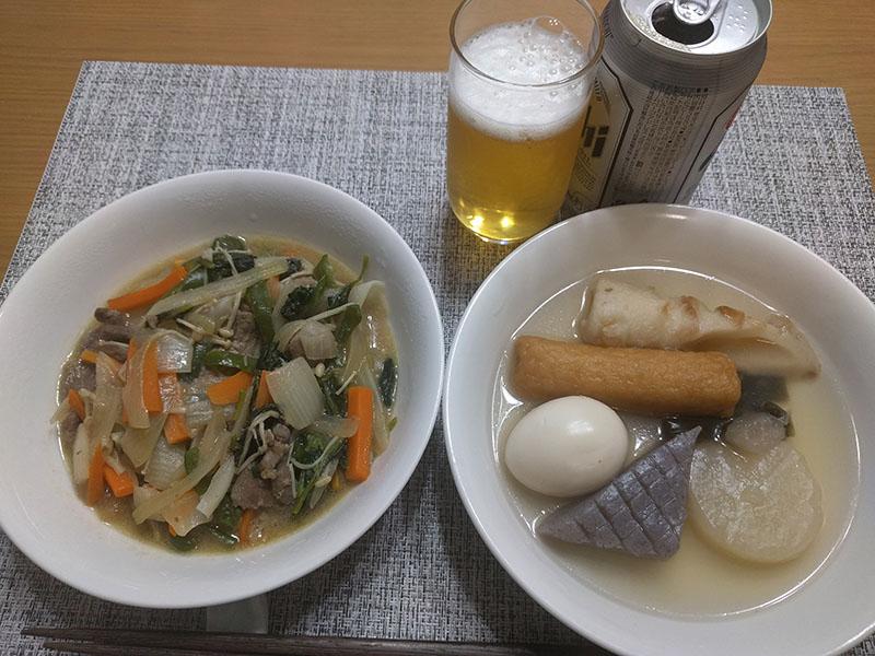 f:id:naraiwao:20171008205211j:image:w640