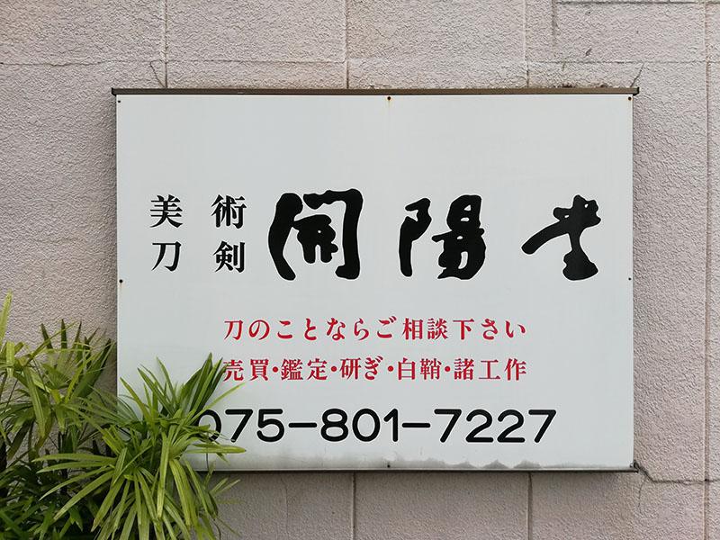 f:id:naraiwao:20190211200150j:plain