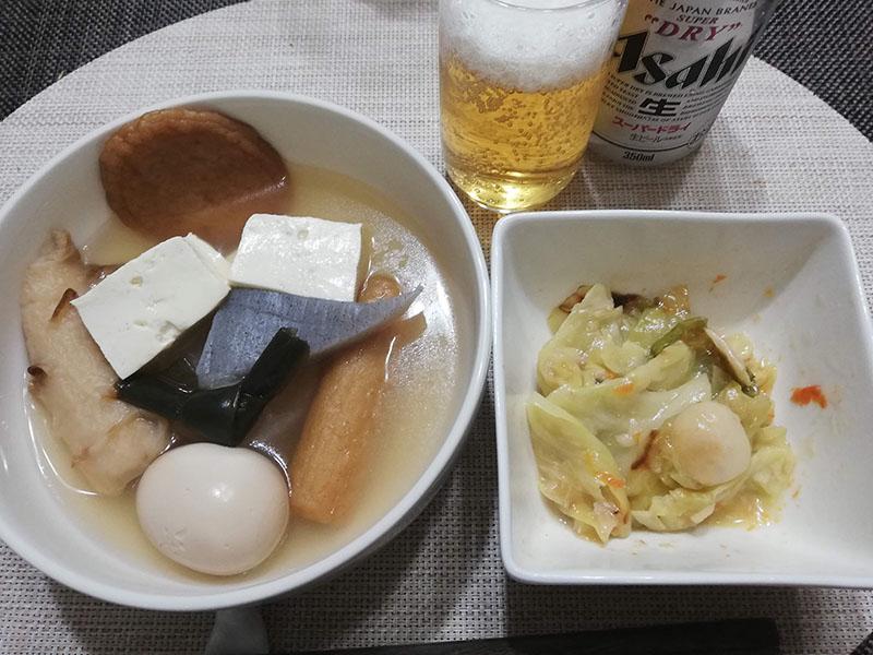 f:id:naraiwao:20200215001126j:plain
