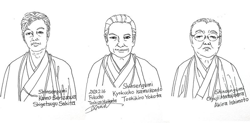 f:id:naraiwao:20200216232852j:plain