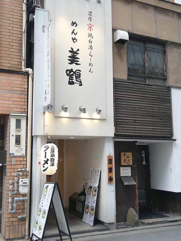 f:id:naraiwao:20200219230905j:plain