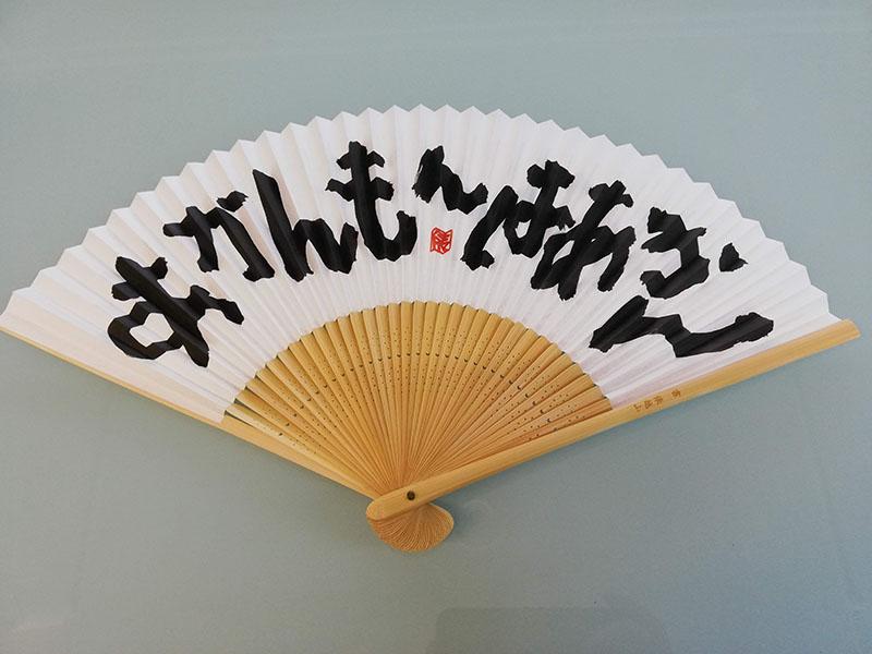 f:id:naraiwao:20200219230909j:plain