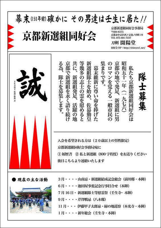 f:id:naraiwao:20200221014925j:plain