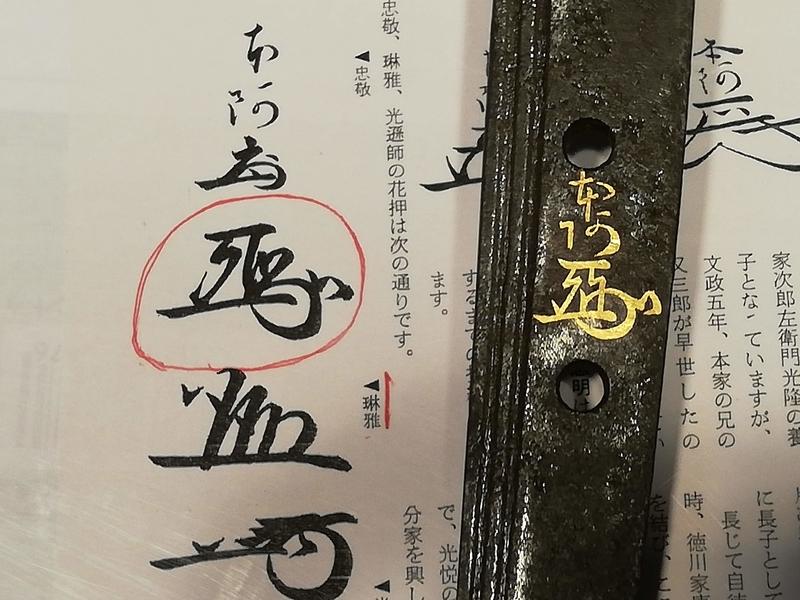 f:id:naraiwao:20200224011641j:plain