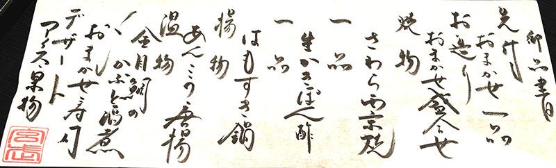 f:id:naraiwao:20201112214434j:plain