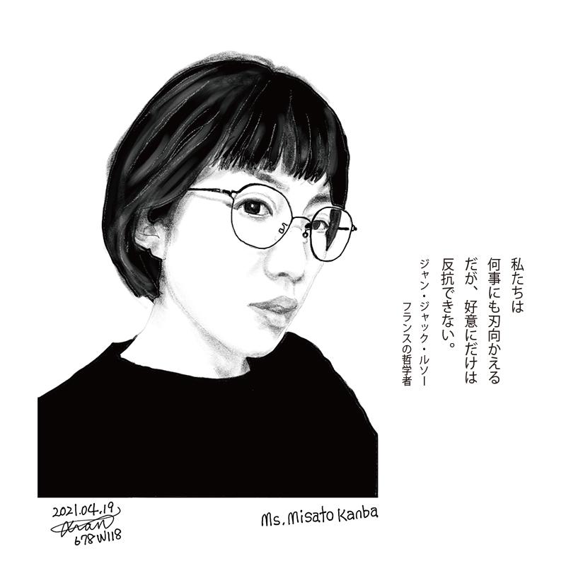 f:id:naraiwao:20210419212917j:plain