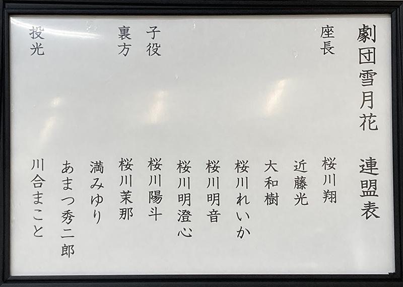 f:id:naraiwao:20210421221806j:plain