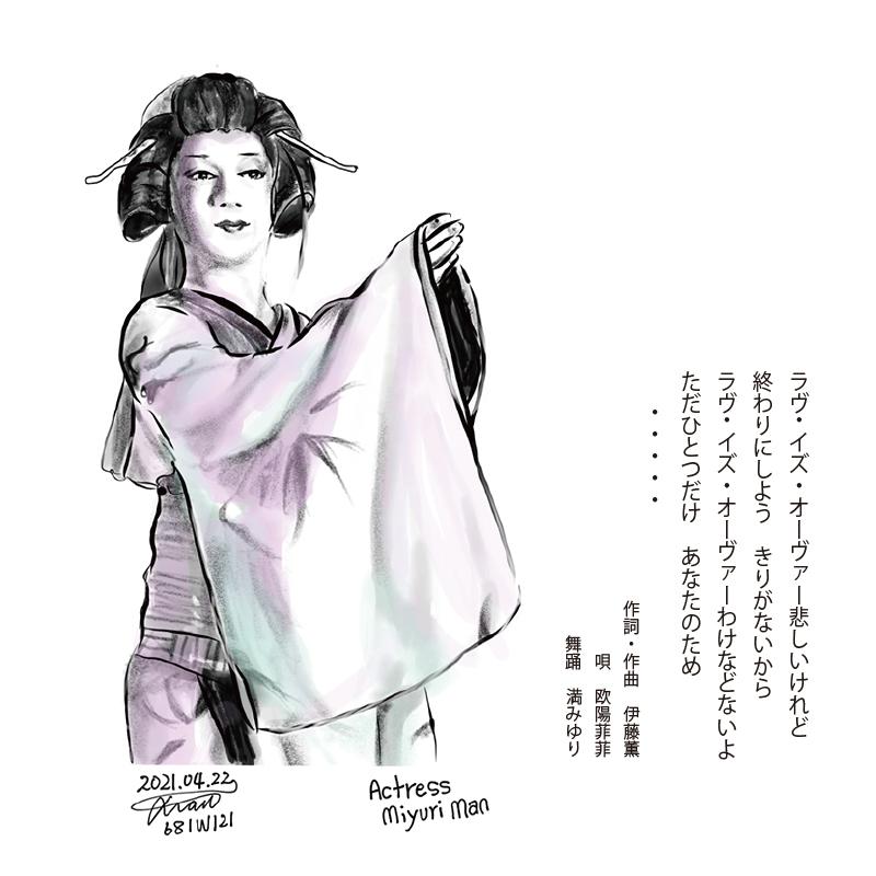 f:id:naraiwao:20210422215618j:plain