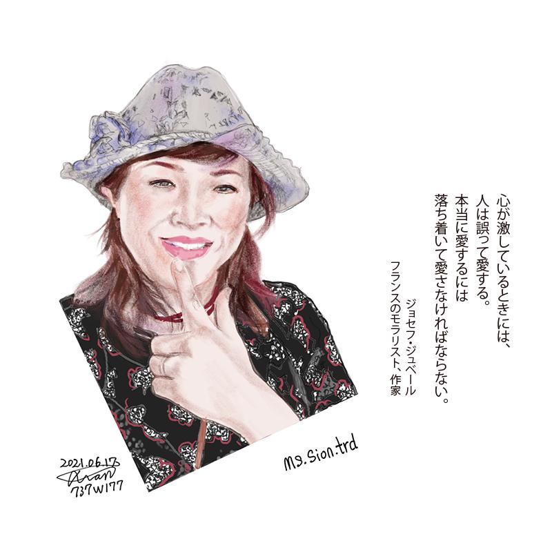 f:id:naraiwao:20210617204038j:plain