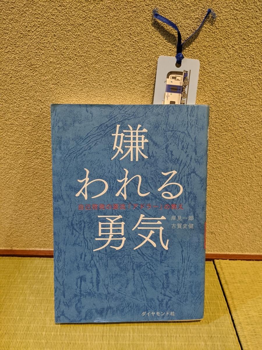 f:id:naraku403:20200407221411j:plain