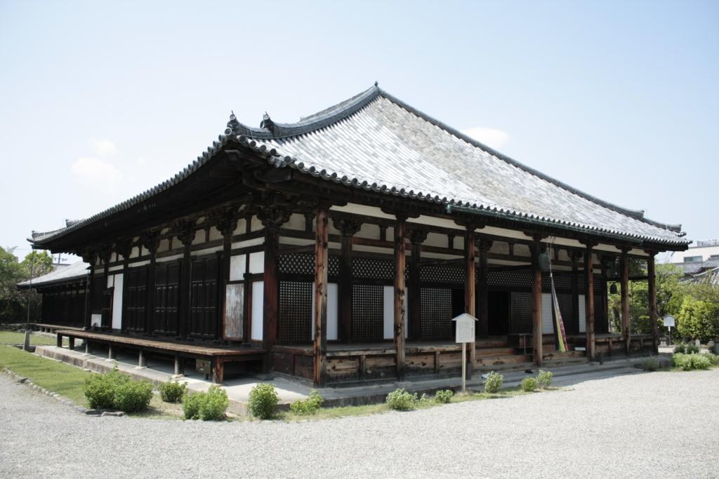 f:id:naramachi:20090422130252j:plain